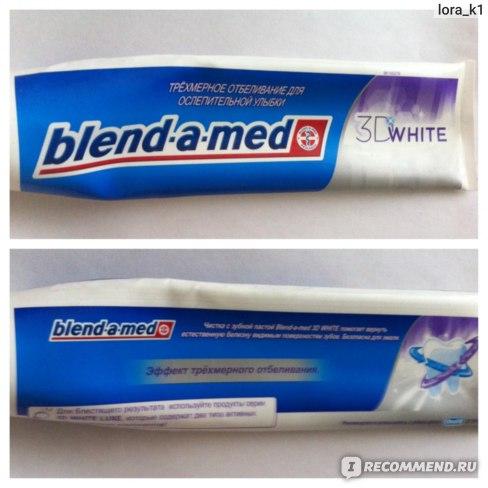 Зубная паста Blend-a-Med 3D White Luxe Эффект трехмерного отбеливания фото