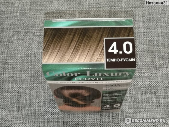 Стойкая крем-краска для волос ECOVIT  Color Luxury  фото