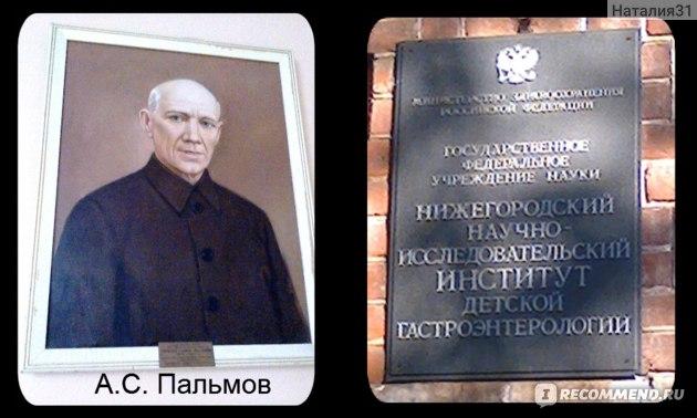 А.С. Пальмов