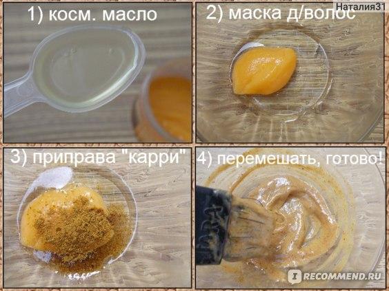маска годится для приготовления домашних масок