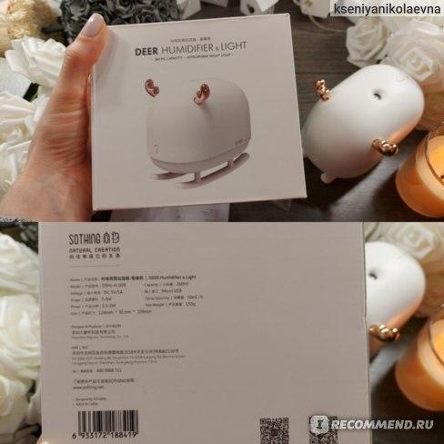 Ультразвуковой увлажнитель воздуха Aliexpress 260ML Sleigh Deer Ultrasonic Air Humidifier Aroma Essential Oil Diffuser for Home Car USB Fogger Mist Maker with LED Night Lamp фото
