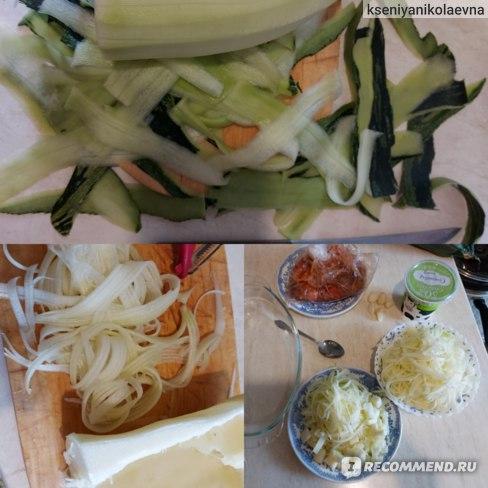 Овощи Кабачок  фото