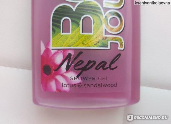 Гель для душа Faberlic Bon Journey Nepal фото