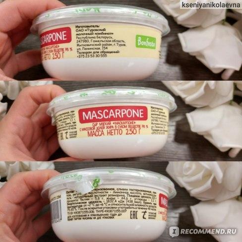 "Сыр мягкий Bonfesto ""Маскарпоне"" фото"