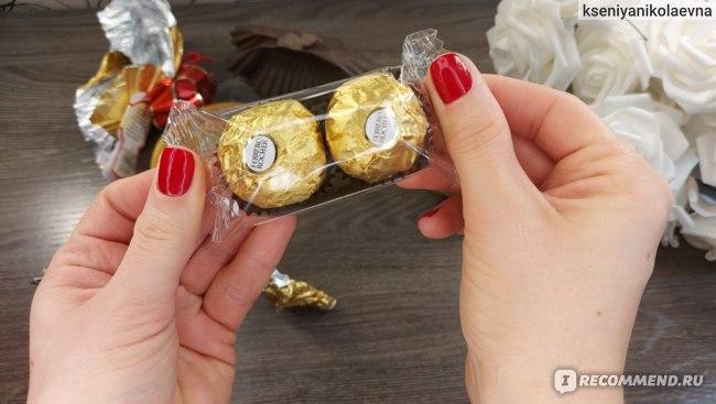 Конфеты FERRERO Grand Ferrero Rocher фото
