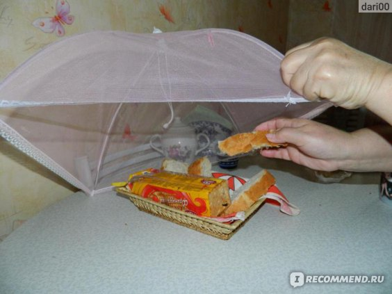 Крышка-чехол для пищевых продуктов Зонтик  фото