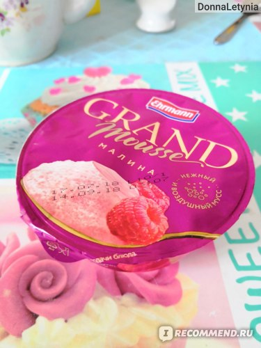 Молочный продукт Ehrmann Grand Mousse фото