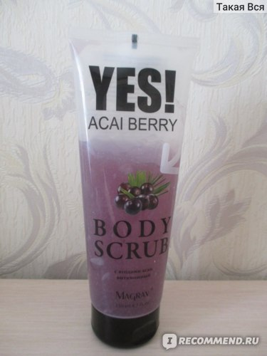 Скраб для тела Маграв Yes! Acai berry фото