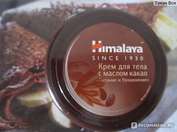 """Крем для тела Himalaya herbals с маслом какао """"питание и увлажнение"""" фото"""