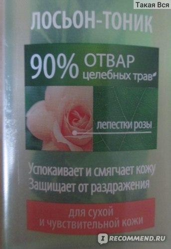 """Лосьон-тоник Чистая линия для сухой и чувствительной кожи """"Фитотерапия"""" фото"""