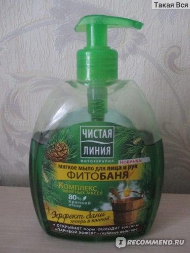 Мягкое жидкое мыло Чистая линия для лица и рук Фитобаня фото