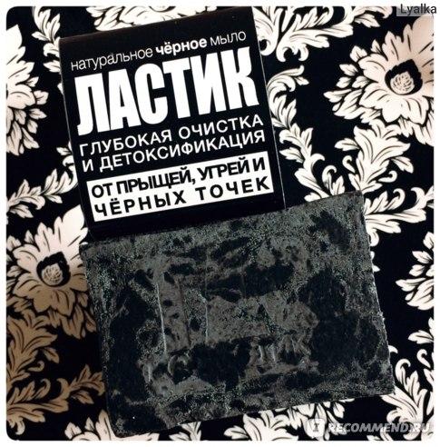 """ТДС Косметика """"Ластик"""""""