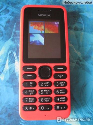 Мобильный телефон Nokia 130 Dual SIM фото