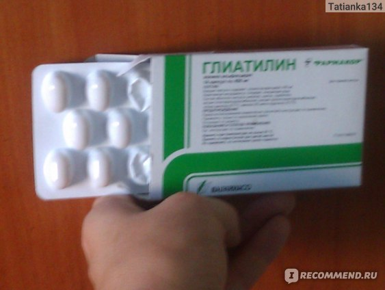 Средства д/улучшения мозгового кровообращения Italfarmaco/Фармакор ГЛИАТИЛИН (GLIATILIN) фото