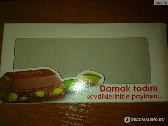 Шоколад Nestle Damak фото