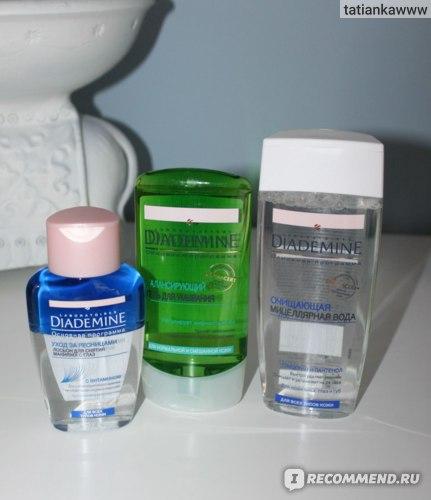 Лосьен для снятия макияжа,мицеллярная вода, гель для умывания Diademine
