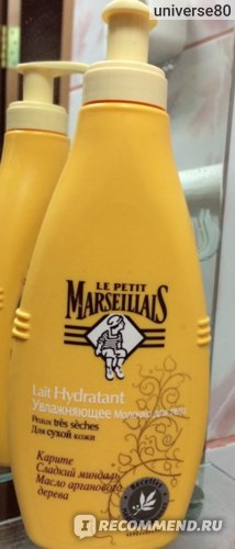 Молочко для тела Le Petit Marseillais увлажняющее фото