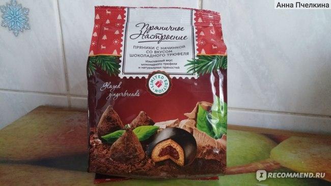 Пряники Пряничное настроение С начинкой со вкусом шоколадного трюфеля  фото
