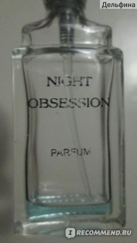 Nouvelle Etoile / Новая заря Мания ночи Night obsession фото