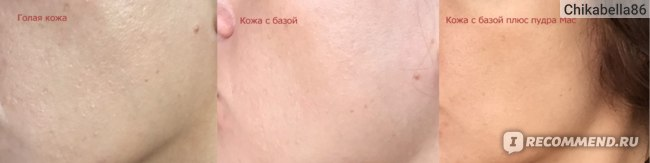 База под макияж Clarins Eclat minute base illuminatrice de teint фото