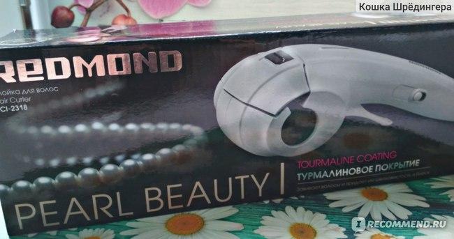 Плойка для волос Redmond RCI-2318 фото