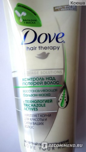 Бальзам-маска Dove THERAPY Контроль над потерей волос фото