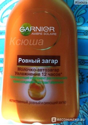 Автозагар Garnier Ambre Solaire Ровный загар фото