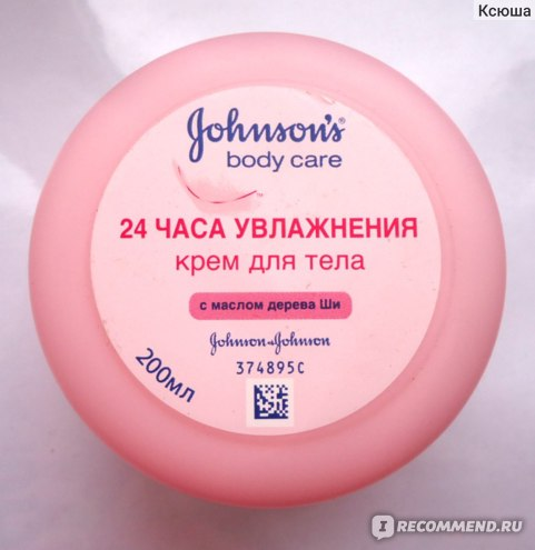 Крем для тела Johnson & Johnson с маслом дерева Ши фото