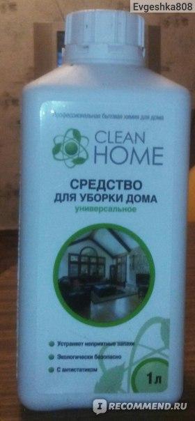 Универсальное средство Чистый дом Clean Home фото