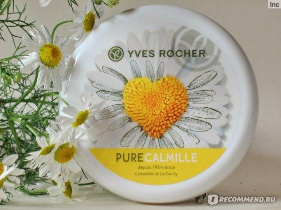 Крем для лица и тела Ив Роше / Yves Rocher Pure Calmille