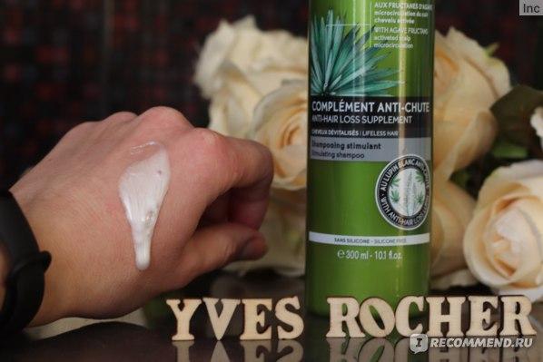 Шампунь Ив Роше / Yves Rocher Стимулирующий от Выпадения Волос