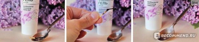 """Антибактериальный гель для рук Витэкс """"Идеальные ручки"""" очищающий несмываемый"""