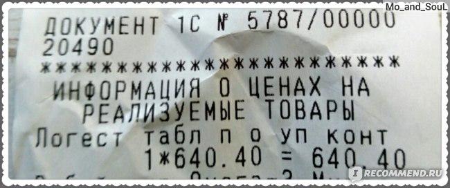 Контрацептивы Schering AG ЛОГЕСТ фото