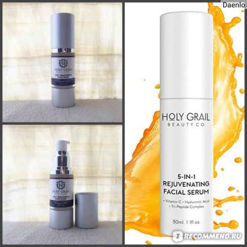 Holy Grail Beauty Company 5-in-1 Rejuvenating Facial Serum