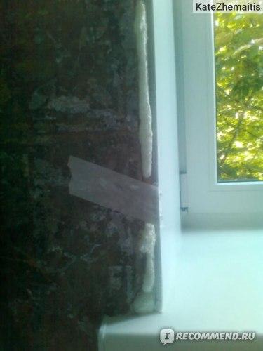 откос вздутый. стена драная. уж простите, ремонт