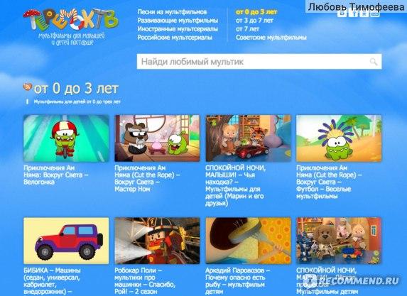 ТеремокТВ (TeremokTV) мультфильмы от 0 до 3