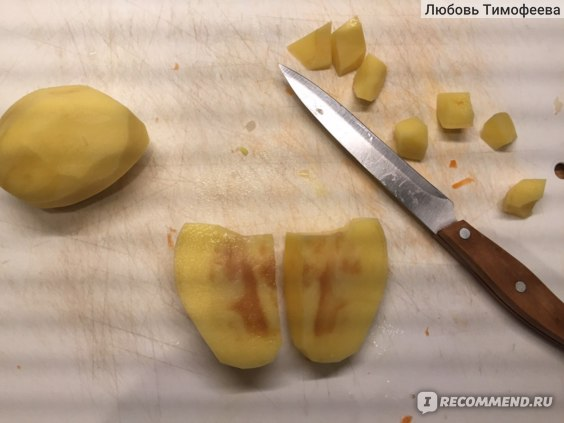 Картошка внутри