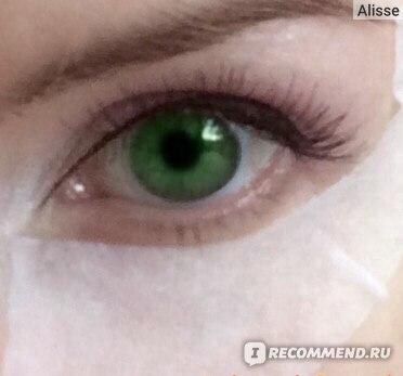 Маска для кожи вокруг глаз Shary Коллагеновая маска для области глаз (суперкомфорт) с ромашкой фото