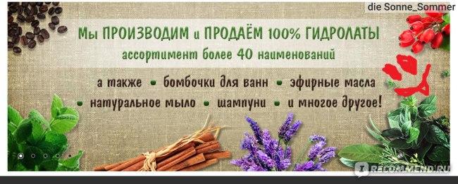 Сайт  lavromylo.ru Мастерская Лавровых фото