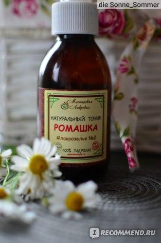 Гидролат (цветочная вода) Мастерская Лавровых Ромашка (#лаврозелье №2) фото