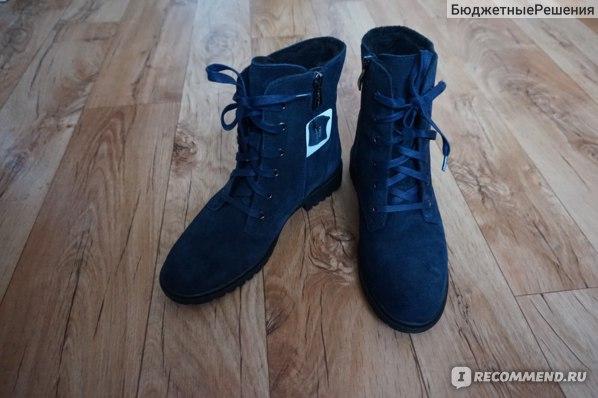 Ботинки женские зимние 257050B0