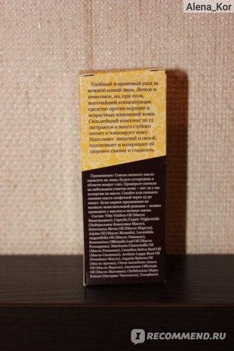 """Масло DNC Легкое для лица """"Экстракт 12 трав"""" фото"""
