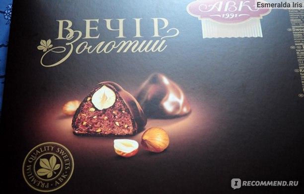 Конфеты АВК Вечер золотой фото