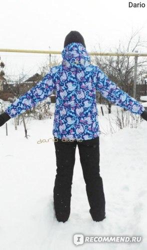 Горнолыжный костюм MTForce синего цвета арт.01433S фото