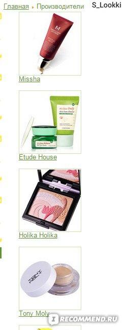 Сайт Интернет-магазин корейской косметики Flovera - http://www.flovera.ru/ фото