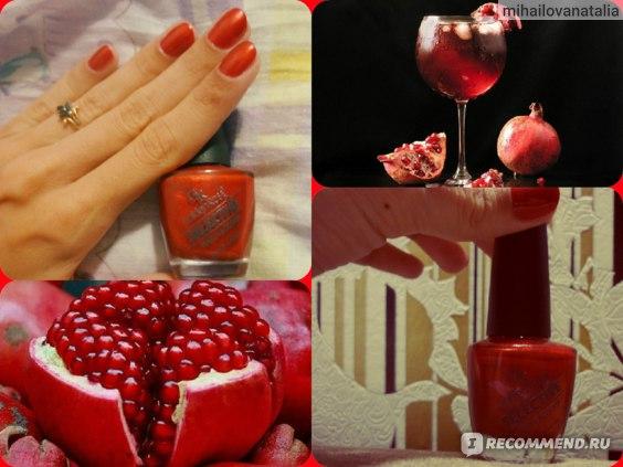 Лак для ногтей Golden Rose Selective фото