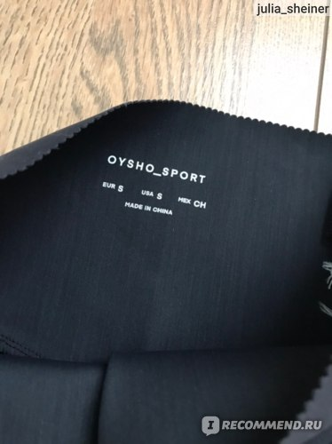 Велосипедки Oysho Sport Компрессионные. Артикул 1244/206. фото