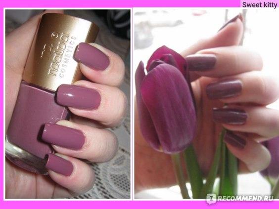 Лак для ногтей Malva cosmetics  фото