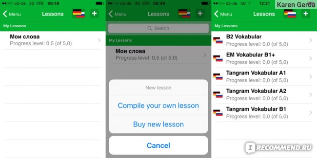 Нажмите Compile your own lesson, чтобы создать новую папку.