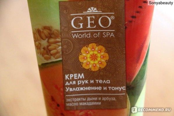 Крем для рук и тела Geo World of Spa Увлажнение и тонус фото